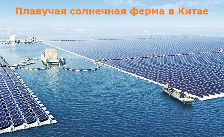 бизнес из солнечных батарей