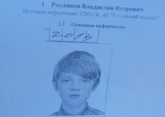 Керченский террорист-тихоня