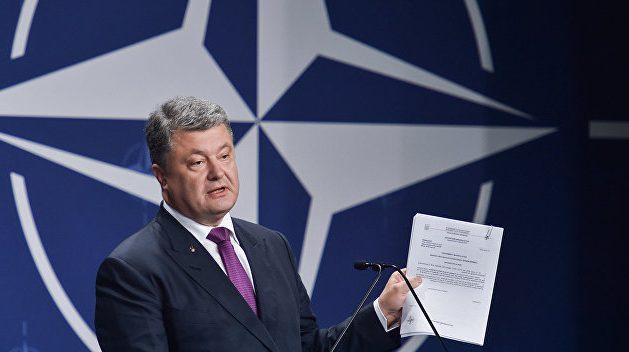 Порошенко окончательно прощается с РФ