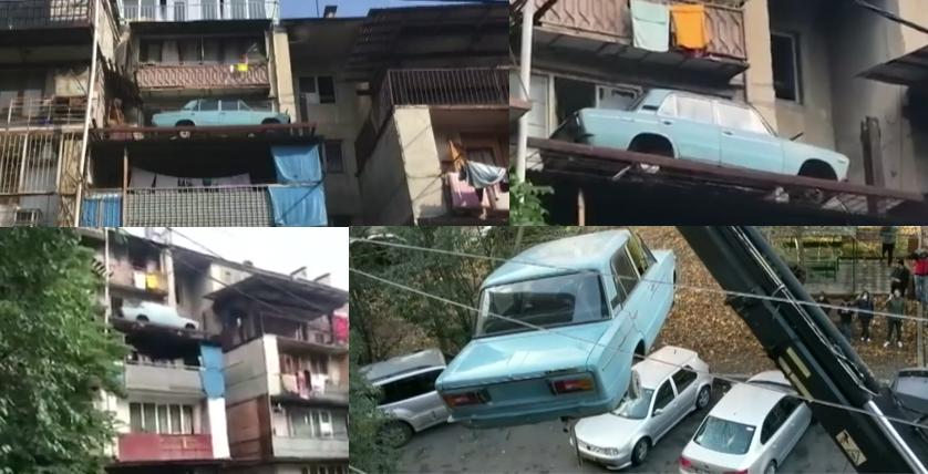 «шестерка» припаркованная на балконе в Тбилиси была снята