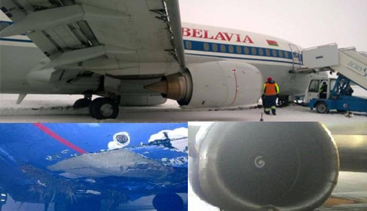 cамолет Boeing 737-500 в Борисполе выехал с ВПП