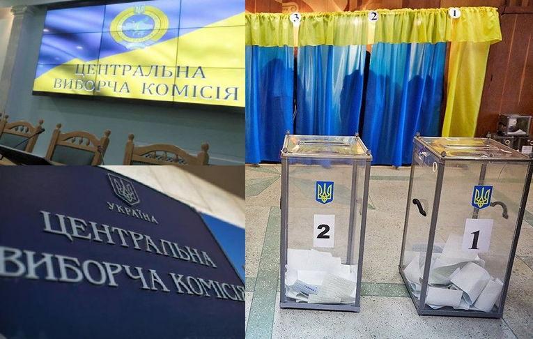президентские выборы заберут из казны страны 2,3 млрд гривен