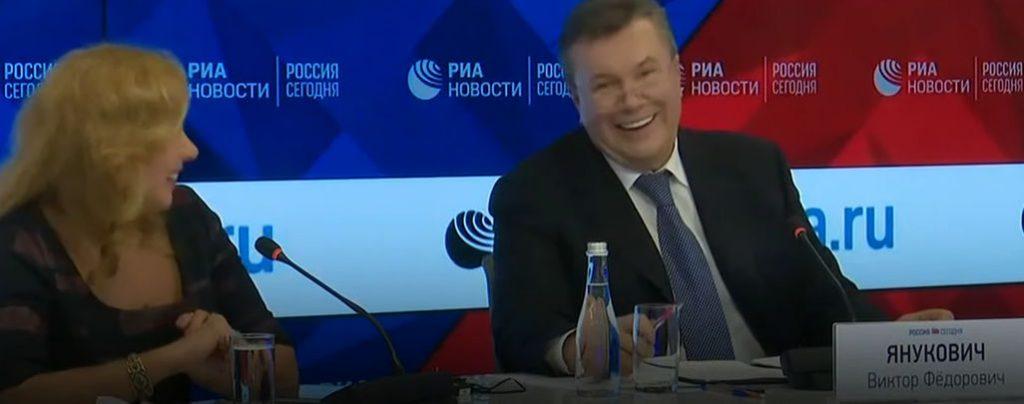 пресс-конференцияЯнуковича