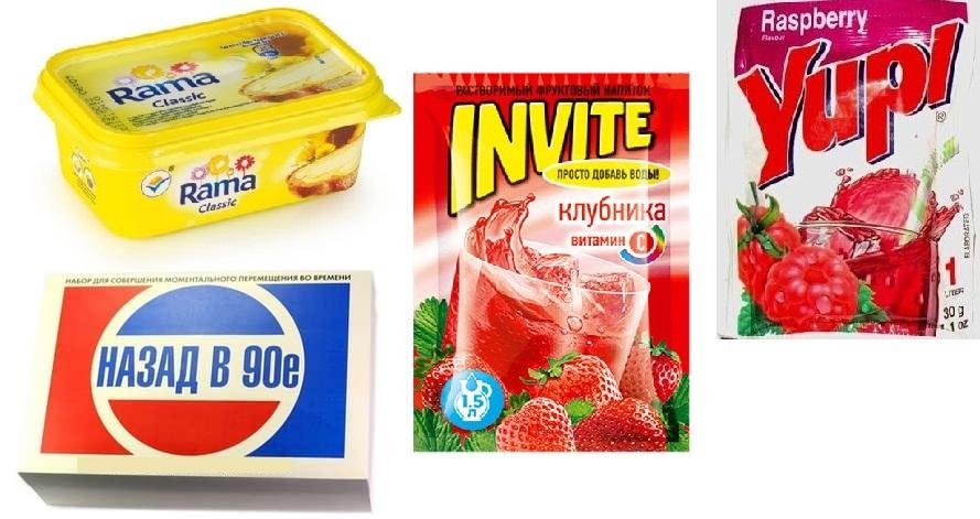 продукты вышли из обихода потребителей