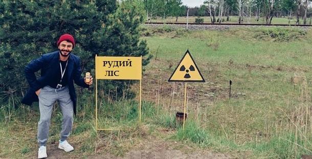 Чернобыльский туристический бум