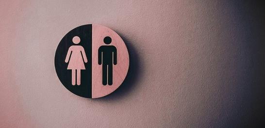 Почему мужчины женственны?