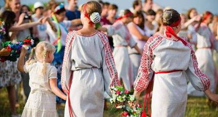 Украинские обычаи и традиции